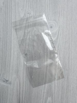 ПРОЗРАЧНЫЕ ПАКЕТЫ С КЛЕЕВЫМ КЛАПАНОМ 7х10 см (50 шт)