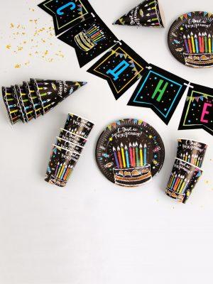 """Набор для праздника """"С днем рождения, на чёрной меловой доске"""" (1 гирлянда, 6 колпаков, 6 тарелок , 6 стаканов)"""