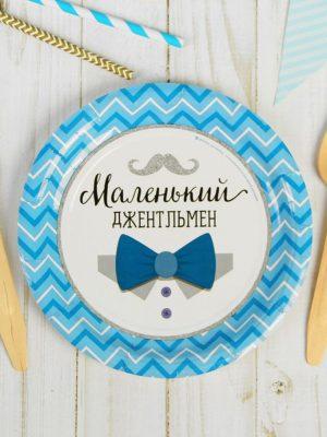 """БУМАЖНЫЕ ТАРЕЛКИ """"МАЛЕНЬКИЙ ДЖЕНТЛЬМЕН"""" (10 шт)"""