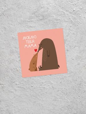"ОТКРЫТКА мишками на розовом фоне ""ЛЮБЛЮ ТЕБЯ МАМА"" (9х9 см)"